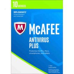 McAfee-2017-AntiVirus